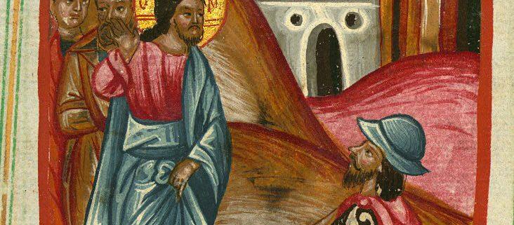 Jesus Heals the Centurion's Servant